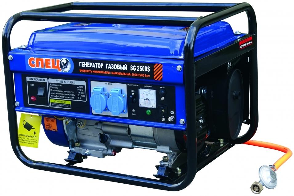 газовые генераторы промышленный пермь можно подобрать термобелье