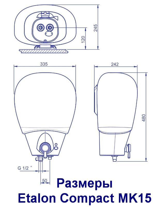 водонагреватель Etalon Mk 10 комби инструкция - фото 4